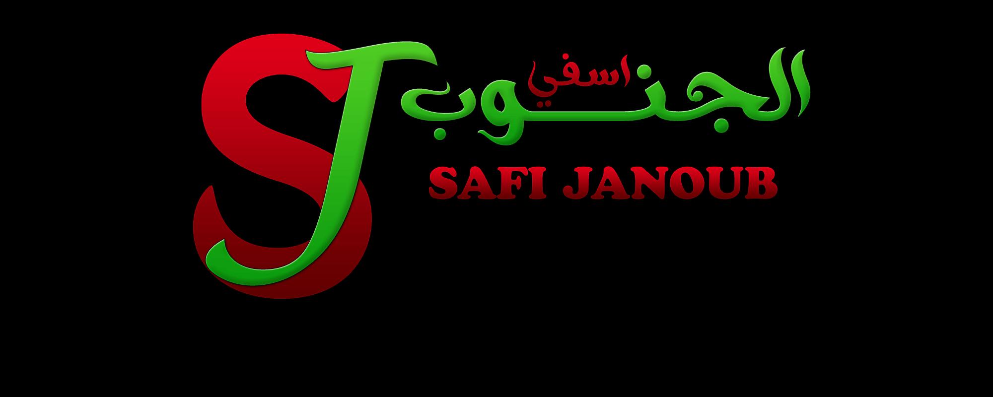 safisud.com
